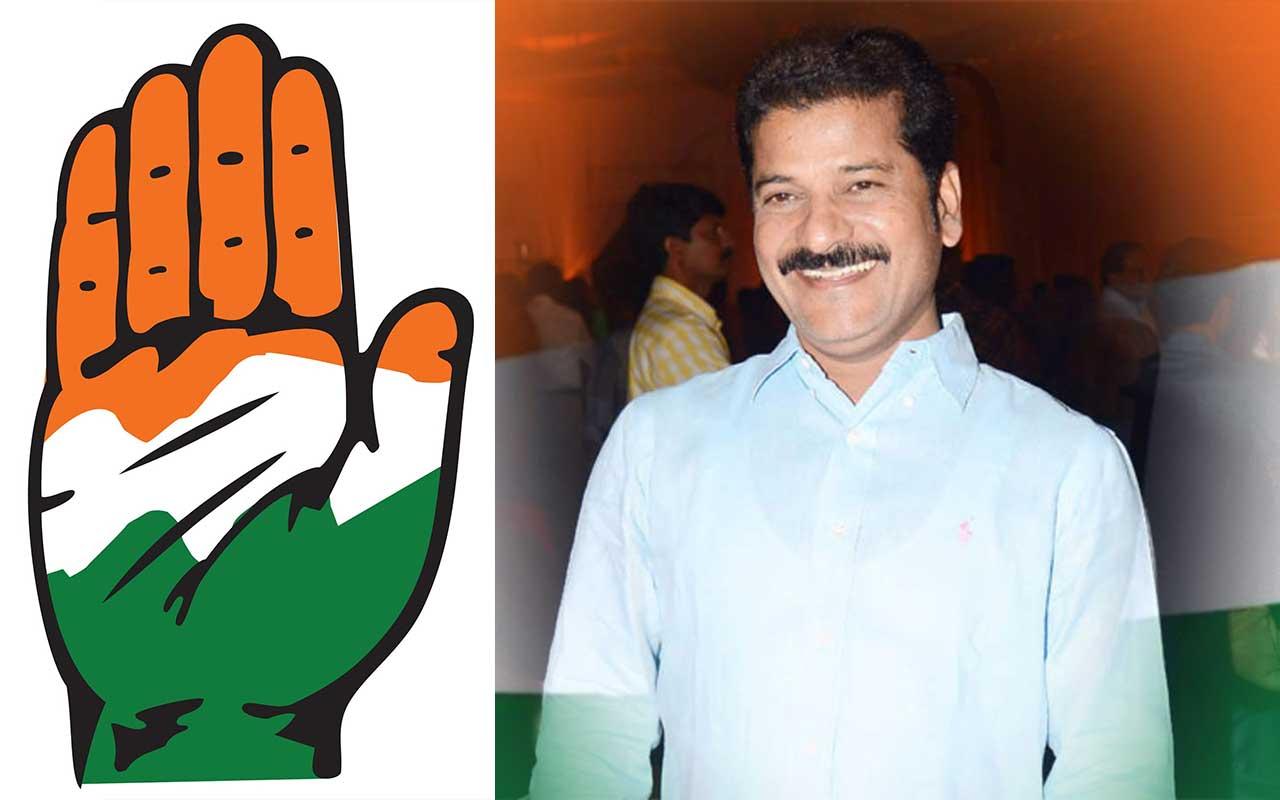 Congress Party Chief
