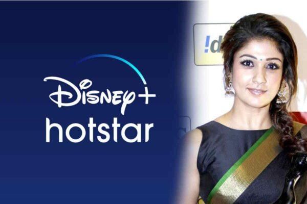 Disney + Hotstar