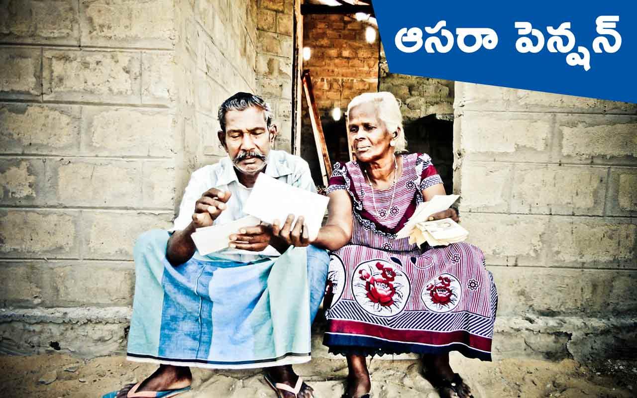 Aasara Pension Age
