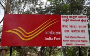 Post Office Interest Rate